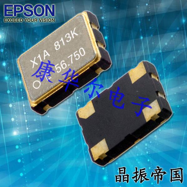 爱普生晶振,SG7050CAN贴片晶振,7050水晶振荡子